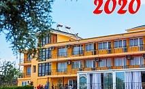 Нова Година в Петрич! 2 или 3 нощувки на човек със закуски и празнична вечеря в Парк хотел Ванга