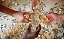 Нова Година до Петрич! 2 нощувки за компания от 15 човека за  със закуски + Новогодишна вечеря от БУНГАЛА КАМЕНА, с. Камена, планина Беласица. Капарирайте сега за 675 лв.