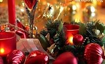 Нова година в Петрич!  2 или 3 нощувки, закуски и празнична вечеря в Парк хотел Ванга