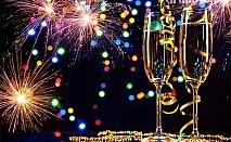 Нова година в Петрич! 2 или 3 нощувки със закуски и празнична вечеря на ТОП ЦЕНИ в Парк хотел Ванга