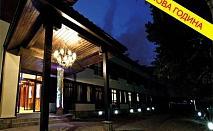 Нова Година в Планински Изглед****, Родопи. Три нощувки със закуски, ПРАЗНИЧНА вечеря с ШОУ програма + СПА център само за 270 лв.