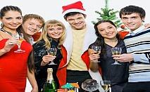 Нова Година в Пловдив! Нощувка + закуска + Празнична вечеря с богато меню и DJ програма с фолклорен блок на ТОП цена в Хотел Марица 4*!