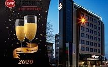 Нова Година в Пловдив! 1 или 2 нощувки на човек със закуски и вечери, едната празнична с програма в хотел Хотел Бест Уестърн Премиер