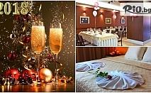 Нова година в Пловдив! 3 или 4 нощувки, закуски и вечери /една Празнична/, новогодишен брънч, DJ и забавна програма с фолклорен ансамбъл, от Хотел Кендрос 4*