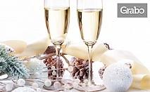 Нова година в полите на Странджа! Нощувка и празнична вечеря с жива музика и DJ