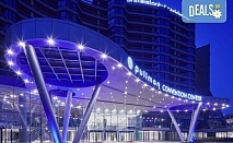 Нова година в Pullman Istanbul Hotel & Convention Center 5*, Истанбул! 3 нощувки със закуски, ползване на басейн, сауна и фитнес