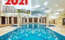 Нова година в Равда! 1, 2, 3 или 4 нощувки на човек със закуски и вечери, едната празнична + басейн и СПА в хотел Емералд Резорт Бийч и СПА*****