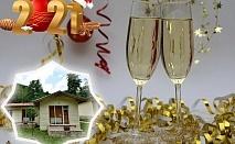 Нова Година в Рила планина! 2 нощувки на човек със закуски + Празнична вечеря с DJ в комплекс Валдис, местност Жабокрек