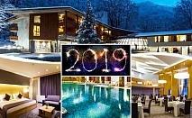Нова Година в Рилец Рeзорт и СПА**** - 3 нощувки на човек със закуски и вечери + празничен куверт + басейн и СПА пакет