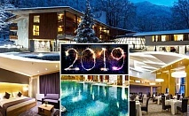 Нова Година в Рилец Рeзорт и СПА**** - 3 нощувки на човек със закуски и вечери, едната Празнична + басейн и СПА пакет