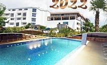Нова година в Сандански! 3 или 4 нощувки на човек със закуски и вечери, едната празнична + МИНЕРАЛЕН басейн и СПА пакет в хотел Медите СПА Резорт*****