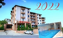 Нова година в Сандански! 2, 3 или 4 нощувки на човек със закуски и празнична вечеря с DJ + вътрешен минерален басейн и релакс зона от хотел Тайм Аут
