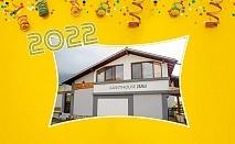 Нова Година в Сапарева баня! Наем за 4 нощувки на къща с капацитет 12 човека + барбекю в Къща за гости Джули