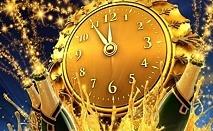Нова Година в Сапарева баня! 2 нощувки на човек със закуски и вечери, едната Новогодишна от къща за гости Фантазия