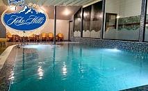 Нова Година в Сапарева баня! 3 нощувки на човек със закуски и 2 вечери, едната Празнична + минерален басейн, джакузи и релакс пакет от комплекс Коко Хилс