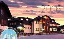 Нова година, Сърбия, хотел Златиборска нощ 3*: 3 нощувки, закуски, вечери, транспорт