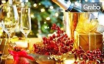 Нова година в Сърбия! 2 нощувки със закуски и празнични вечери в супер луксозния хотел Орбис 4* в Парачин, плюс SPA