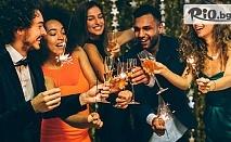Нова година в Сърбия! 2 нощувки със закуски и празнични вечери с музика и неограничена консумация на алкохолни напитки в хотел 4* в Крагуевац, транспорт и посещение на Ниш, от Комфорт Травел