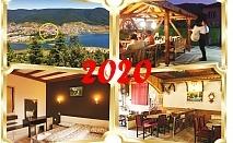Нова Година в Сърница! 3, 4 или 5 нощувки на човек със закуски и вечери - едната празнична + музикална програма с DJ в комплекс Аликанте