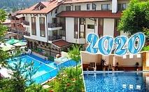 Нова година в с.Баня! 3, 4 или 5 нощувки за двама, трима или четирима със закуски + 2 топли минерални басейна и СПА + доплащане за празничен куверт  от хотел Аквилон Резидънс & СПА