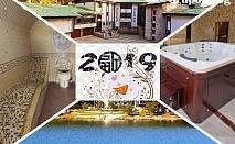 Нова Година в семеен хотел Хебър, Батак! 1,2 или 3 нощувки на човек със закуски+празнична новогодишна вечеря и релакс пакет
