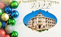 Нова година в семеен хотел Маргарита, Кранево! 3 нощувки на човек със закуски, обеди* и вечери, едната празнична