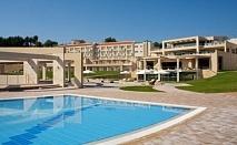 Нова Година 2017 в Серес, Гърция: 3 или 4 нощувки на база закуска и вечеря + ГАЛА вечеря в хотел ELPIDA RESORT 4* за цени от 340 лева на човек