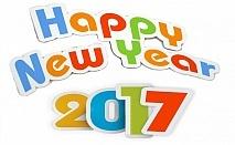 Нова година в Серес! Пакет ДВЕ нощувки със закуска за ДВАМА възрастни в хотел Acropol! 20.12 - 08.01.2017