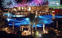 Нова Година в Шарм Ел Шейх, Египет, в хотел Regency Plaza Aqua Park & Spa 5* с Дрийм Холидейс! Самолетен билет, трансфери, 8 нощувки на база All Inclusive