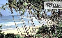 Нова година в Шри Ланка! 2728лв за 8 нощувки + закуски и вечери /10 дни със самолет за периода 27.12.2014г. - 05.01.2015г. + включено джип сафари, от ТА Марбро Турс