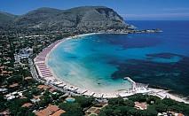 Нова Година в Сицилия, Палермо: 4 нощувки със закуски + САМОЛЕТЕН билет + трансфери и летищни такси само за 790 лв.