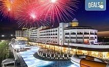 Нова година в Сиде! 4 нощувки на база Ultra All Inclusive в PORT RIVER HOTEL & SPA 5*, Гала вечеря, двупосочен билет, летищни такси и трансфери