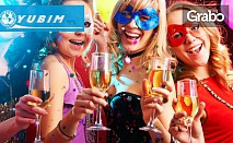 Нова година в Сиде, Турция! 4 нощувки All Inclusive в Sueno Beach Side 5*