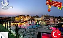 Нова година, Сиде, Турция: 3 нощувки ALL INCL, 5*, транспорт, шоу програма, 359лв/човек