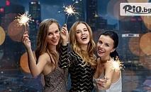 Нова година в Симитли! 2 или 3 нощувки със закуски и вечери /едната Празнична с DJ/, от Хотел Найс 3*