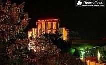 Нова година в Скопие (3 дни/2 нощувки) за 167 лв.