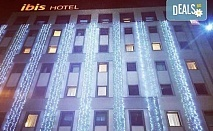 Нова година в Скопие, Македония! 2 нощувки със закуски в Hotel Ibis 4*, Празнична Новогодишна вечеря и транспорт!