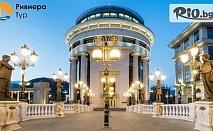 Нова година в Скопие! 2 нощувки, закуски в Хотел VLAHO 4* + празнична вечеря с жива музика и неограничена консумация на напитки + автобусен транспорт, от Ривиера Тур