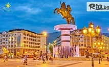 Нова година в Скопие! 2 нощувки със закуски в Хотел Континентал + транспорт по желание и възможност за посещение на каньона Матка, от Еко Тур Къмпани