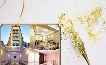 Нова година 2020 в слънчево Поморие!  2 или 3 нощувки на човек със закуски и празнична вечеря  в уютния хотел Зевс