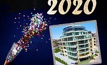Нова Година в София! Нощувка до 5 човека в БЕСТ УЕСТЪРН Хотел Европа****. Доплащане на място за Новогодишен куверт с DJ парти!