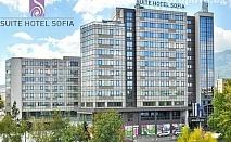 Нова Година в София! DJ парти + Новогодишен куверт с 5-степенно меню или нощувка, закуска и Празнична вечеря в Suite hotel Sofia****