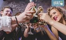"""Нова година в Сокобаня, Сърбия! 3 нощувки във """"Villa Palma"""", """"Apartmani Мiss"""" или """"Villa Мilanovic"""", със закуски, обеди и празнични вечери, възможност за транспорт"""