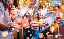 Нова година в Сокобаня, Сърбия! 3 нощувки с 3 закуски, 3 обяда, 1 стандартна и 2 празнични вечери с жива музика, възможност за транспорт