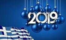 Нова година в Солун, Гърция! 2 нощувки на човек, 2 закуски и 1 вечеря в хотел Golden Star****
