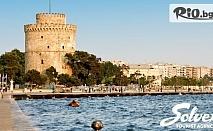 Нова година в Солун! 3 нощувки със закуски в Хотел Capsis 4* + транспорт, от Солвекс