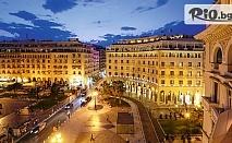 Нова година в Солун! 3 нощувки със закуски и Новогодишна вечеря в Grand Hotel Palace 5* + басейн и сауна, от Теско груп