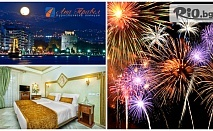 Нова година в Солун! 2 нощувки със закуски и Празнична вечеря в Хотел Imperial Palace 4* + автобусен транспорт, от Ана Травел
