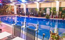Нова Година от СПА хотел Бац, Петрич! 3 или 4 нощувки със закуски, вечери и  празнична новогодишна вечеря  + СПА и басейн с термална вода