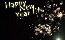 Нова Година в Спа Хотел Борова Гора****! Нощувки + закуски + следобедни закуски + Новогодишна празнична вечеря на ТОП цени!